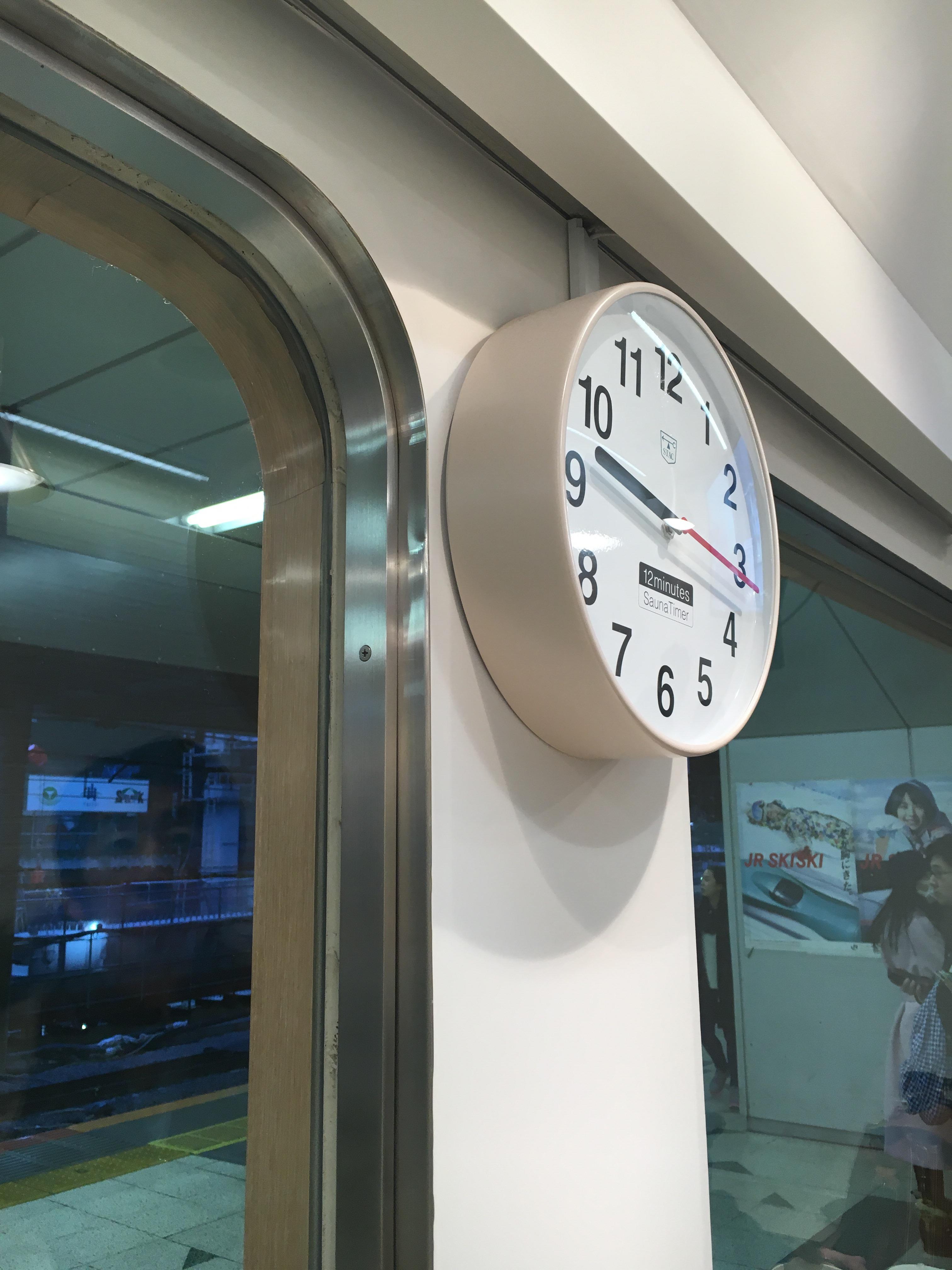 渋谷駅山手線内回りのカレーメシ